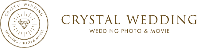 結婚式の持ち込みビデオ撮影・当日エンドロール撮影を格安料金で【東京・神奈川・横浜】CRYSTAL WEDDING