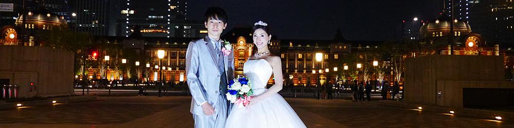 洋装 東京駅前撮りロケーション撮影