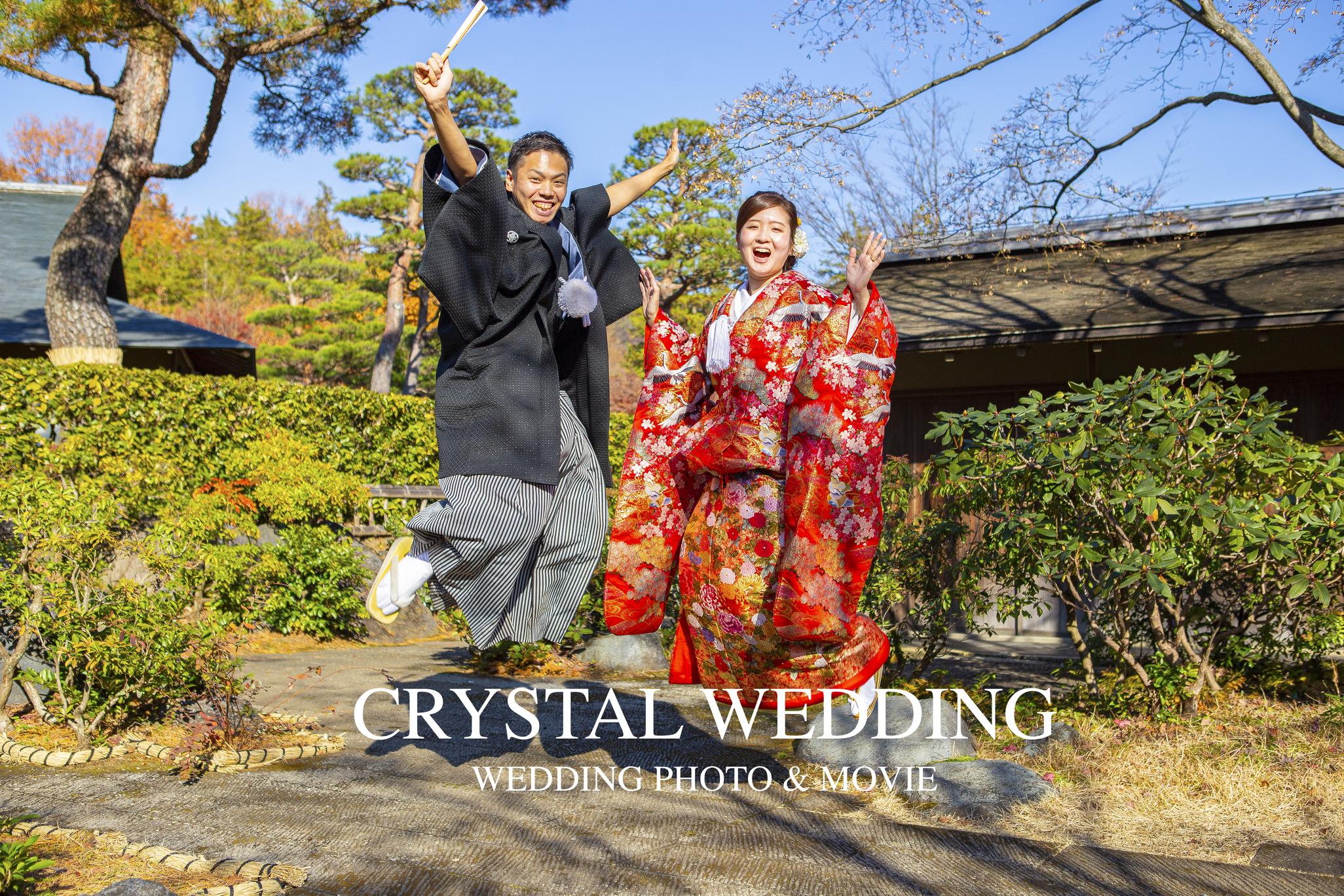 昭和記念公園結婚式和装前撮り