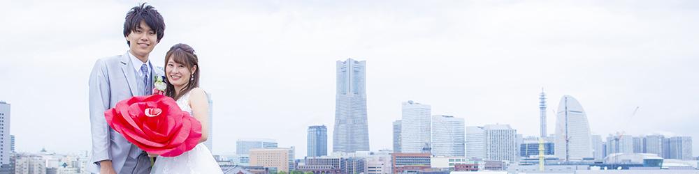 横浜 大桟橋 前撮りロケーション撮影
