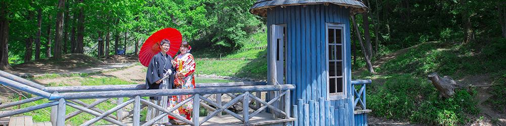 トーベ・ヤンソンあけぼの子どもの森公園 前撮りロケーション撮影